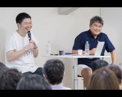 阿部広太郎氏×田中泰延氏のトークイベントの記事公開!『自分の中には何もない!リサーチが重要』後編