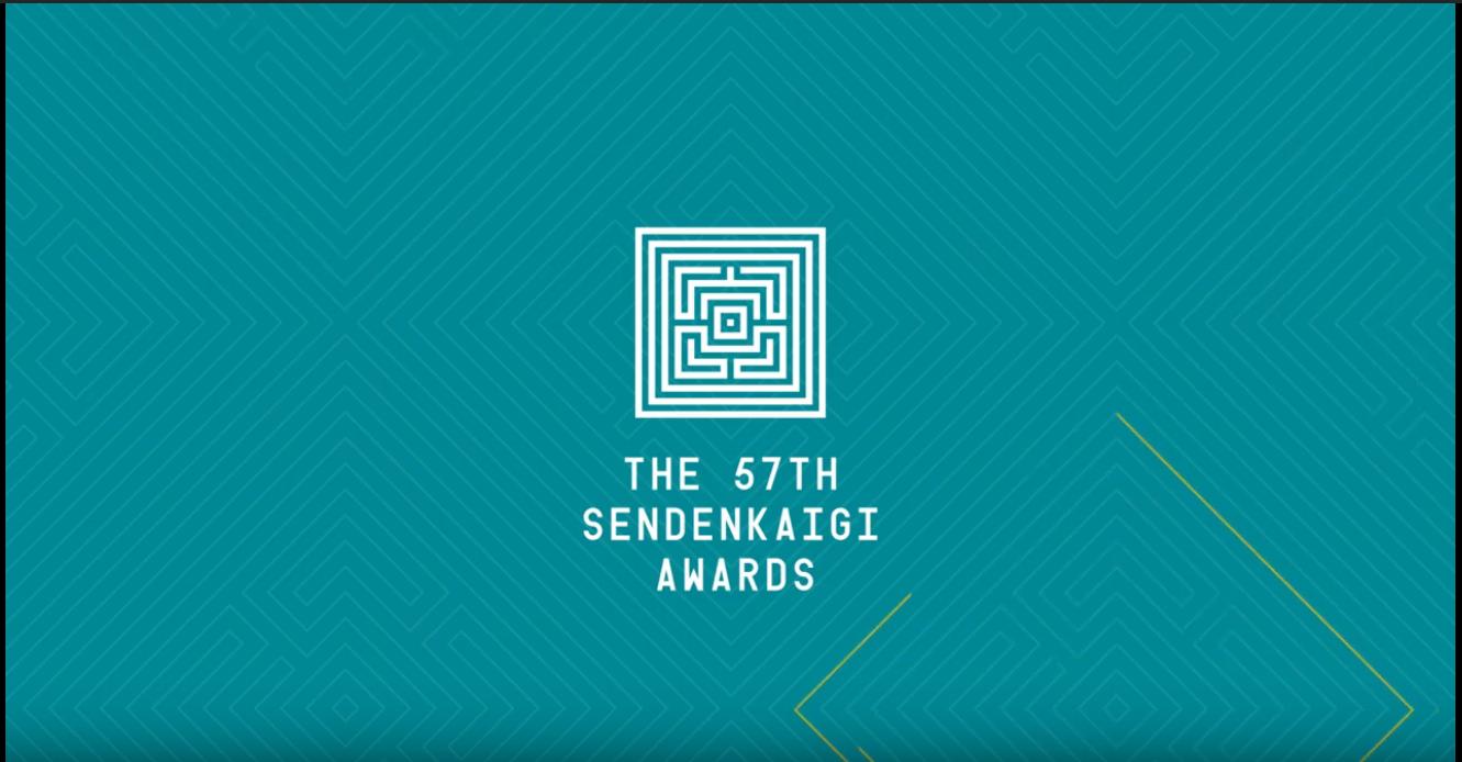 第57回「宣伝会議賞」グランプリ決定 結果発表の動画公開!