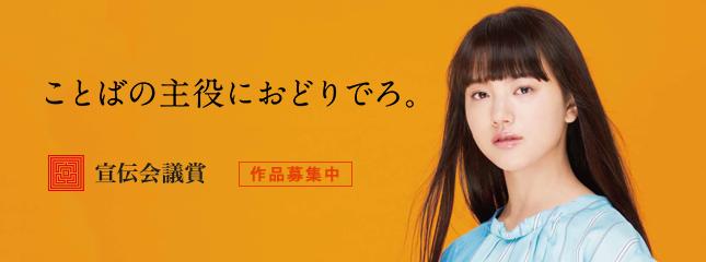 【名古屋】締切直前!応募者向け無料セミナーを10月17日(水)に開催