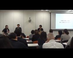 【動画公開】10/25(木)開催 特別セミナー 受賞者から学ぶ「宣伝会議賞 取り組み方のススメ」