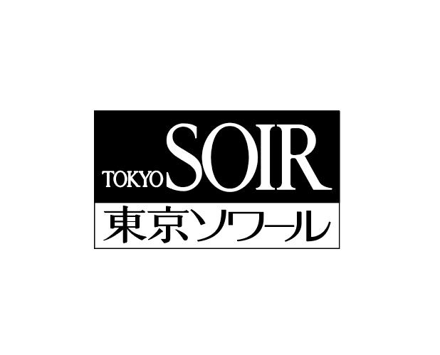 32.東京ソワール