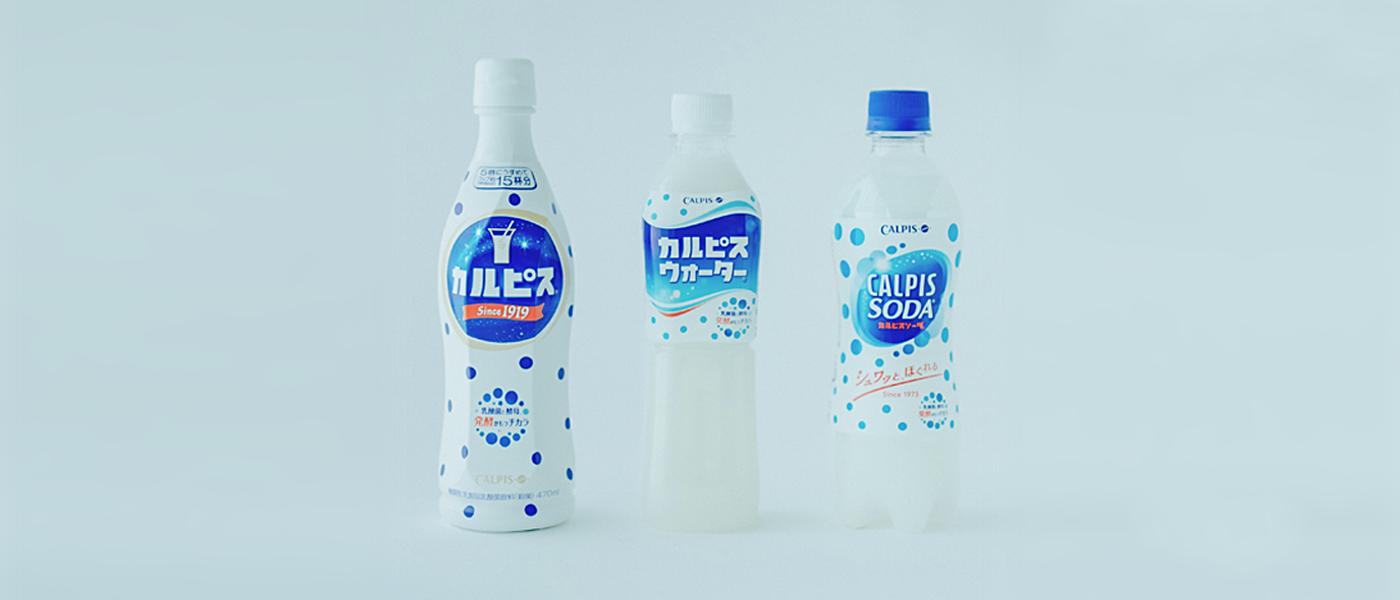 02.アサヒ飲料