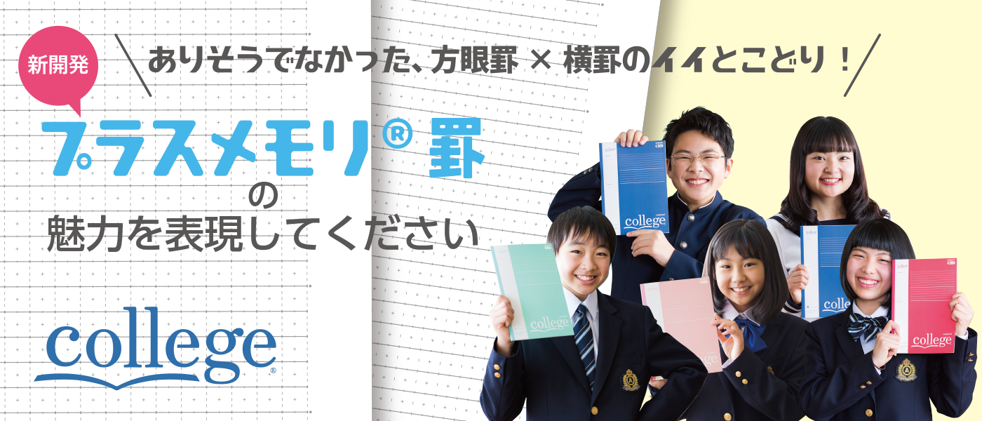 06.キョクトウ・アソシエイツ