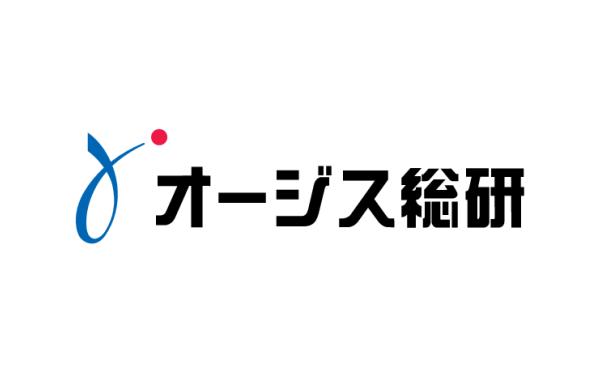 01.オージス総研