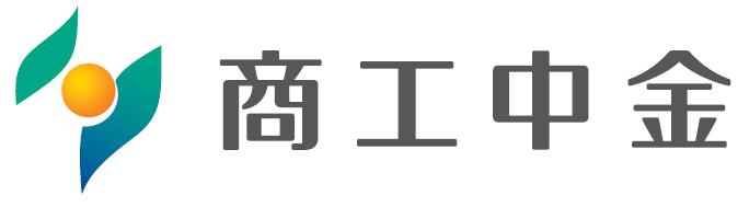 15.商工組合中央金庫