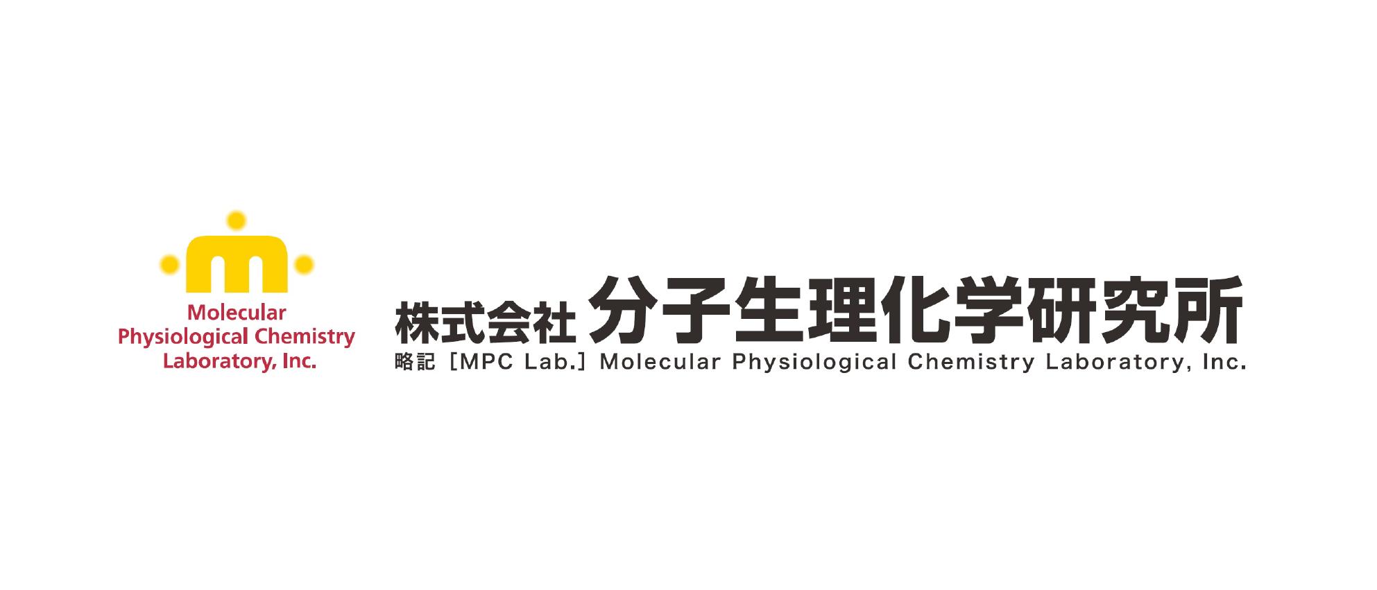 分子生理化学研究所